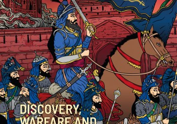 The British and the Sikhs: Discovery, Warfare and Friendship