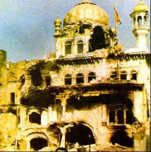 1984 Golden Temple