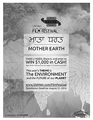 Mother-Earth-Flyer-full-res-BW-300