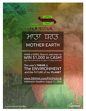 Mother-Earth-Flyer-full-res-Color-300