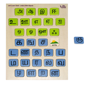 Let's Learn Tamil