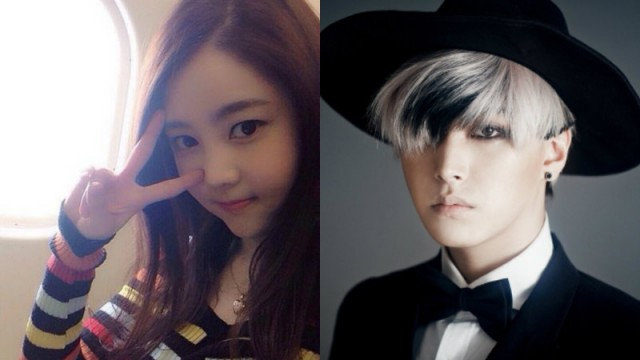 sungmin-super-junior-kim-sa-eun