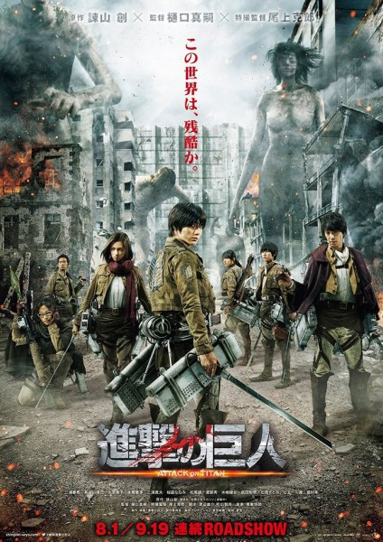 Attack_on_Titan_(live-action)-p2