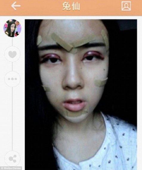 Lee Hee
