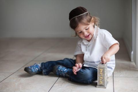 Хасидут на Теилим —Раби Исраэль из Саланта