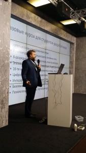 Хардвер вторгается в софтвер на московской конференции SECR
