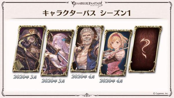 Granblue Fantasy Versus Reveals Chaos Bringer, Narmaya, Soriz, Djeeta, and Belial as DLC Characters - Siliconera