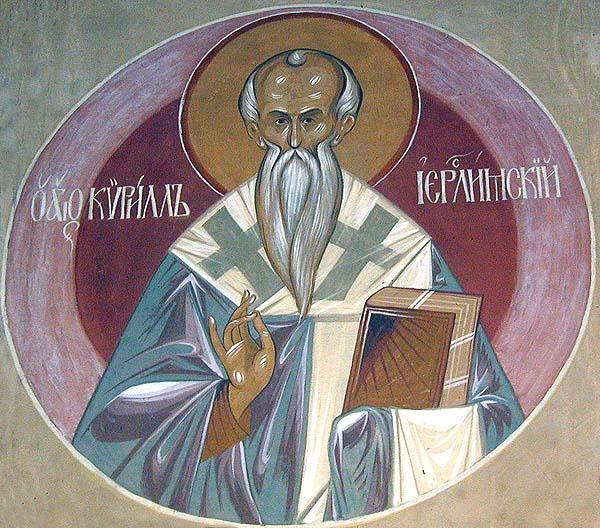 Saint Cyril of Jerusalem, fresco at a greek orthodox church