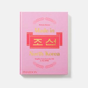 made-in-korea-libro