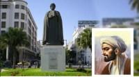 Informasi tentang pengertian sejarah menurut Ibnu Khaldun dan asal usulnya