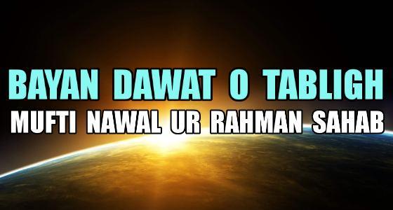 Dawat e tablig ki Mehnat - Silsila-e-Kamaliya
