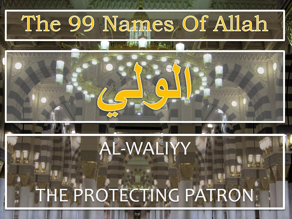 99 Names of Allah - Page 5 of 10 - Silsila-e-Kamaliya