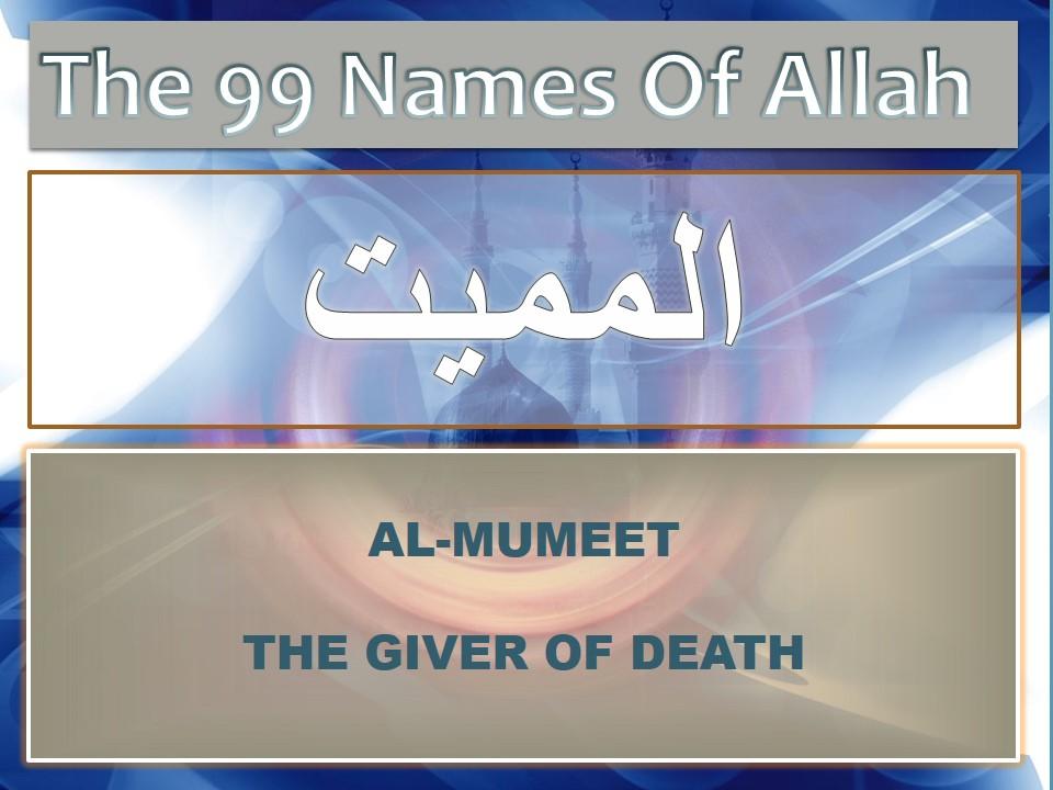 99 Names of Allah - Page 4 of 10 - Silsila-e-Kamaliya
