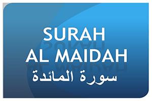 Surah Al-Maidah Maariful Quran