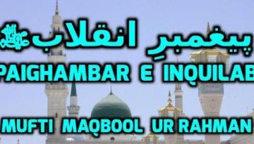 Paighambar e Inquilab - Mufti Maqbool