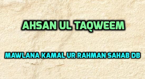 Ahsan e Taqweem - Shah Kamal Sahab