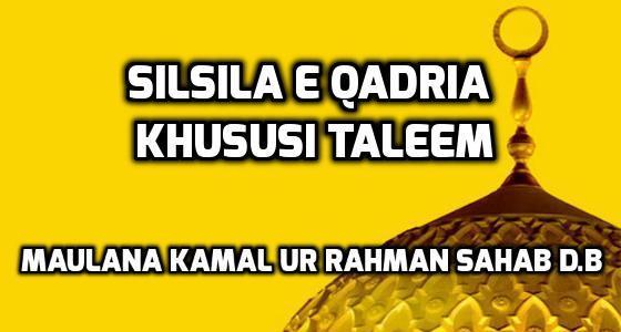 Silsila e Qadria Ki Khususi Taleem - Kamal Sahab
