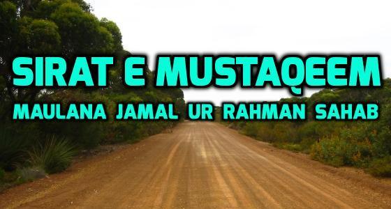 Sirat e Mustaqeem - Sultan ul Awliya Shah Jamal