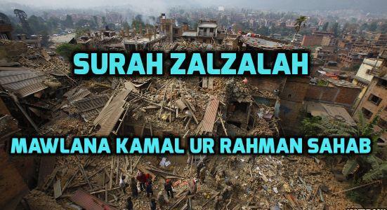 Surah Zalzalah - Shah Kamal ur Rahman Sahab