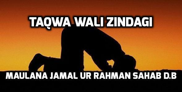 Taqwa Wali Zindagi - Shah Sufi Jamal Sahab