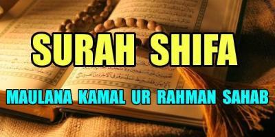 Surah Shifa - Shah Kamal Sahab