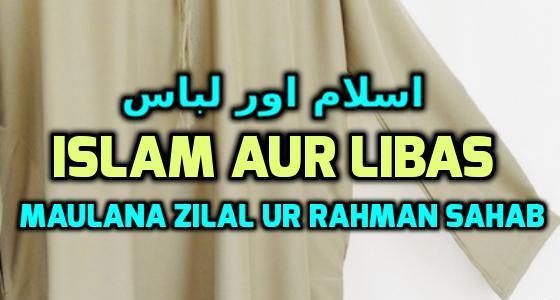 Islam aur Libas - Maulana Zilal ur Rahman