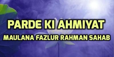 Islam Mein Parde Ki Ahmiyat