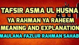 Meaning of Ya Rahman Ya Raheem