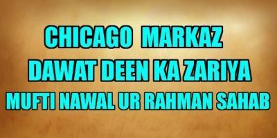 Dawat Deen Ka Zariya - Chicago Markaz USA