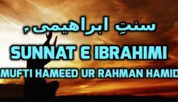 Sunnat e Ibrahimi