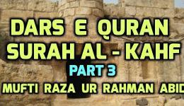 Tafsir Surah Al-Kahf 3