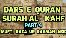 Tafsir Surah Al-Kahf 4