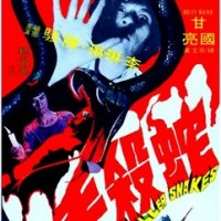 Uncle Jasper reviews: The KillerSnakes(1974)