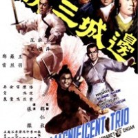 Mini-Review: The Magnificent Trio (1966)