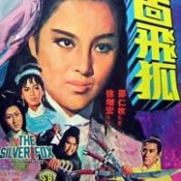The Silver Fox (1968)
