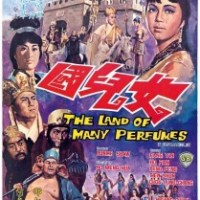 The Land of Many Perfumes (1968)