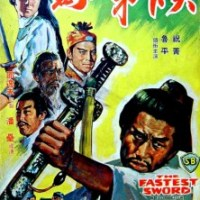 The Fastest Sword (1968)