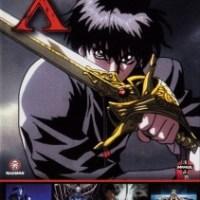 Stephen reviews: X (1996)