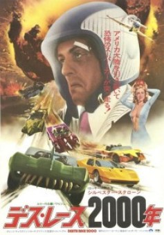 death_race_two_thousand_ver2