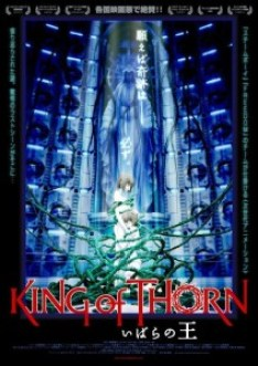 King_of_Thorn-982478001-large