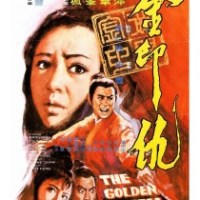 The Golden Seal (1971)