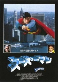 Superman_1220035230_1978