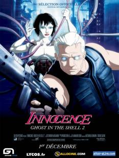 ghostintheshell2_3