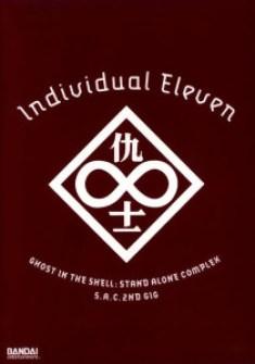 individual11_1