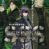 Stephen reviews: Ghost in the Shell: Stand Alone Complex: Solid State Society (2006)
