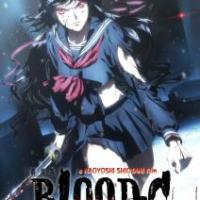 Stephen reviews: Blood-C: The Last Dark (2012)