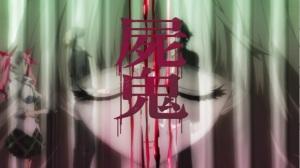 shiki_2