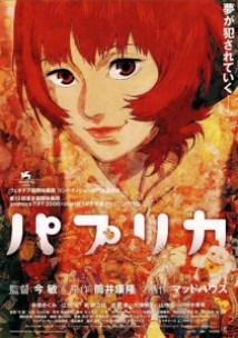 paprika-movie-poster-2006-1020689313