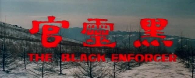 blackenforcer