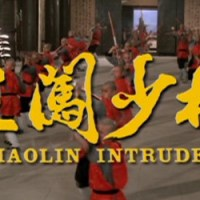 Chinese New Year Special: My Top 10 Favorite Shaw Brothers Films (as of Feb 2015)